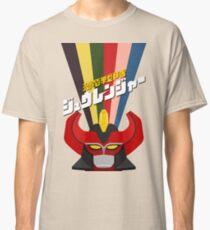 Kyoryu Sentai Zyuranger! Classic T-Shirt