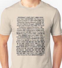 Tiananmen Square Copypasta China 天安門 中國 Slim Fit T-Shirt