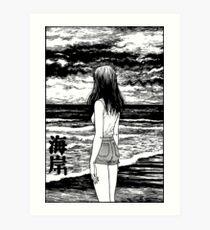 Uzumaki – Sea Art Print