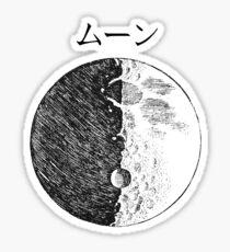 Sketches – Moon Sticker