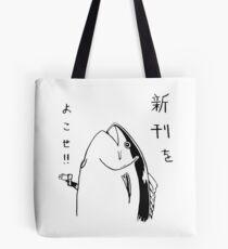 Fish – Holdup Tote Bag