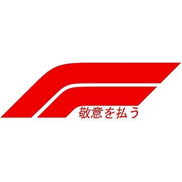 F F1 Parody Logo de AtomicLukai