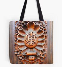 Cuenca Woodwork Tote Bag