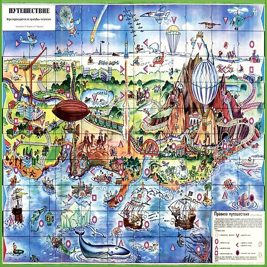 A board #game for children with a dice. Map of a fairytale country. Настольная #игра #Настольнаяигра #Boardgame  by znamenski