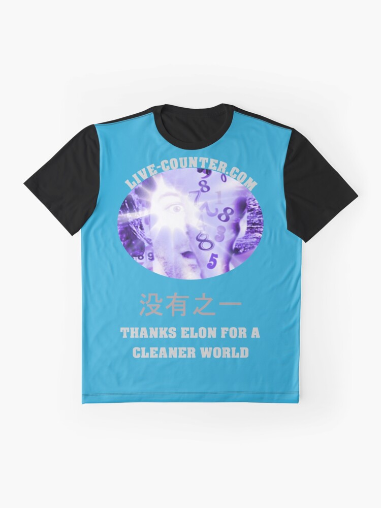 Alternate view of Thanks ELON for a Cleaner World Graphic T-Shirt