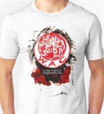 WAC Wydad Casablanca Unisex T-Shirt