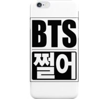 BTS Dope jjeoreo - Black iPhone Case/Skin