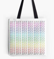 UFF MEME INTERNET (colored) Tote Bag
