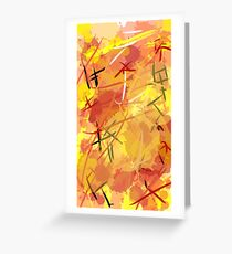 Burning Sun Greeting Card