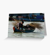 Tonle Sap Lake Greeting Card