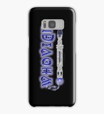 Whovian Screwdriver Samsung Galaxy Case/Skin