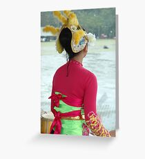 traditional dancer Greeting Card
