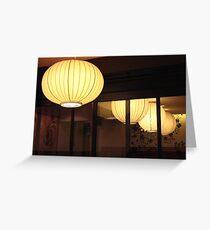 Japanese lantern reflection Greeting Card