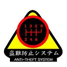 JDM - Anti-Theft System (Pattern 4) (dark) by ShopGirl91706