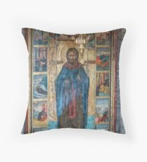 Orthodox Throw Pillow