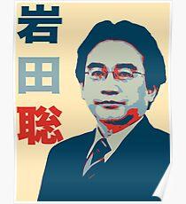 Póster Satoru Iwata