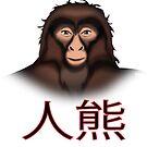 Yeran (人熊) by wickedcartoons