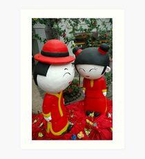 chinesse doll Art Print