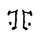 Rorschach Logo by Laracoa