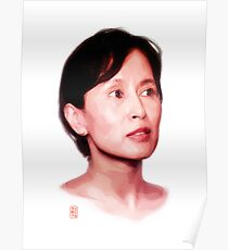 Free Aung San Suu Kyi Poster
