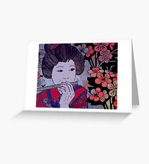 Geisha playing the flute Greeting Card
