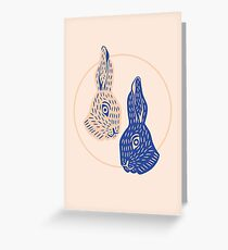 Rabbitybabbity Greeting Card