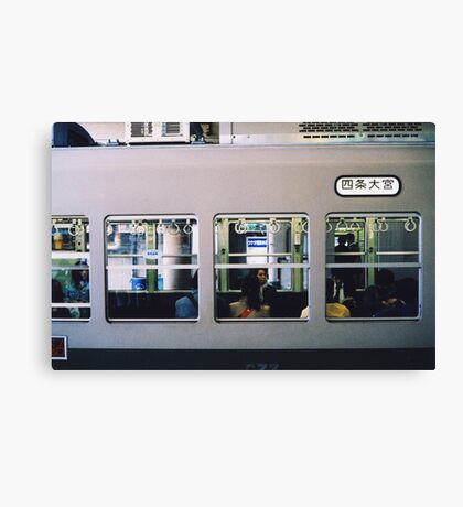 5:19 to Crewe Canvas Print
