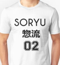 Asuka Langley Soryu Jersey Black Slim Fit T-Shirt