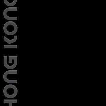 Hong Kong Vertical Text by designkitsch