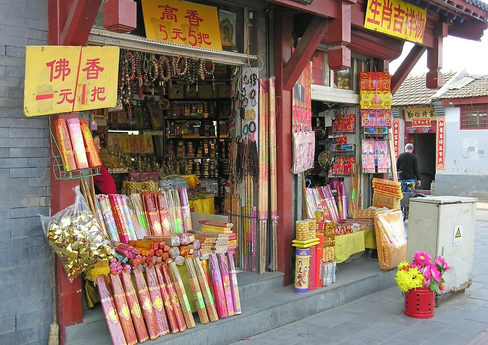 Shop specialising in supplies for Buddhist worshippers, Beijing, China by Philip Mitchell