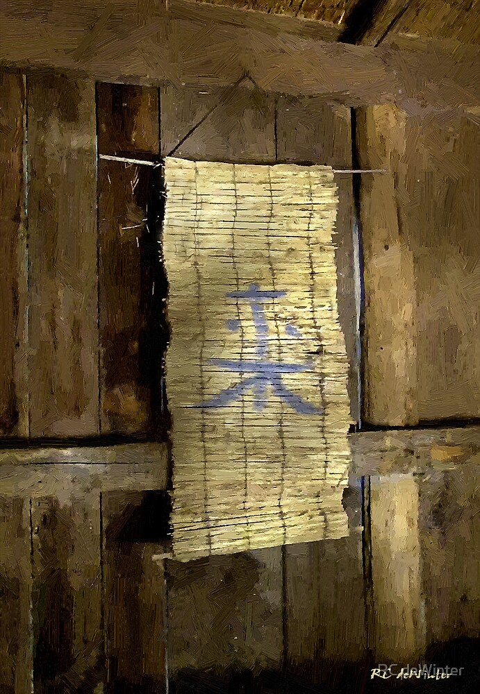 Rustic Teahouse by RC deWinter