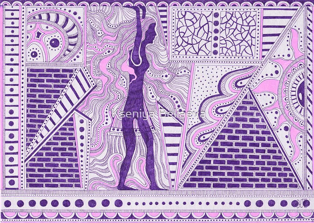Claustrophobia by Kseniya Beliaeva