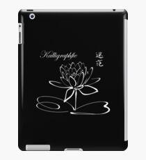 Kalligraphie  iPad-Hülle & Klebefolie