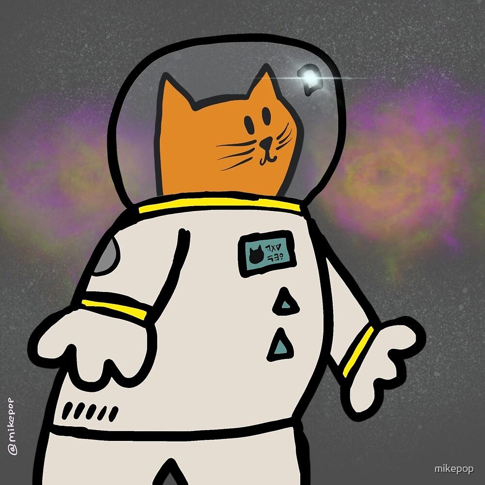 Cat Astronaut by mikepop