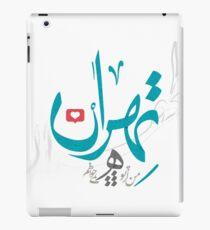 Tehran iPad Case/Skin