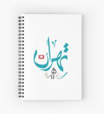 Tehran Spiral Notebook