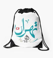 Tehran Drawstring Bag