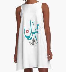 Tehran A-Line Dress