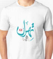 Tehran Slim Fit T-Shirt