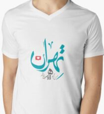 Tehran V-Neck T-Shirt