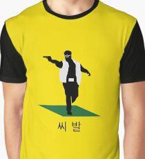Roof Korean Libertarian Gadsen Meme Graphic T-Shirt