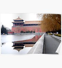 Beijing - 故宫 - Forbidden City. Poster