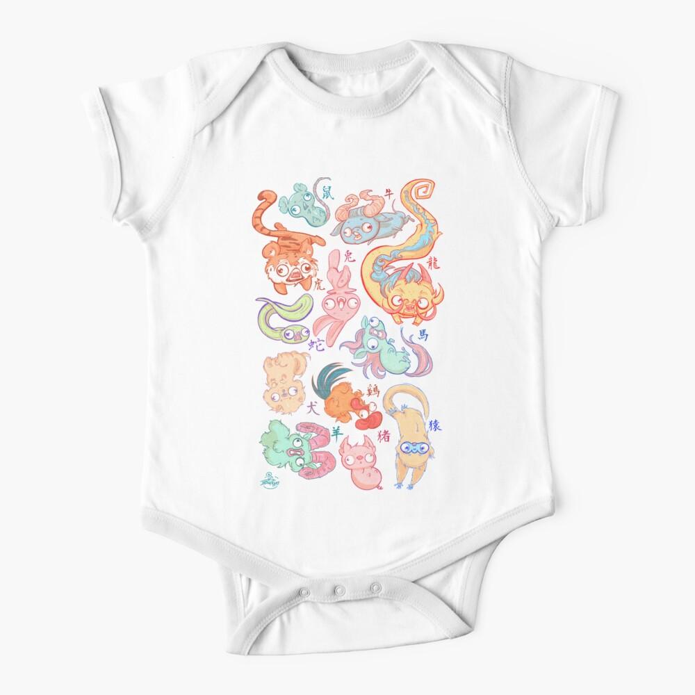 Animales chinos del año Body para bebé