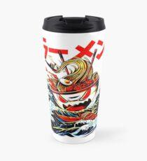 Greatest Ramen Travel Mug