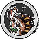 Donburi-Addict Spinosaurus by zuperbuuworks