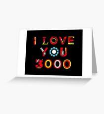 Ich liebe dich 3000 v2 Grußkarte
