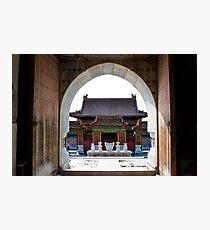 Tomb of Empress Dowager Cixi Photographic Print