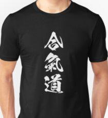 Aikido | Kalligraphisches Kanji (Weiß) Slim Fit T-Shirt