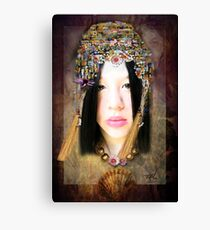 Life-Giver Canvas Print
