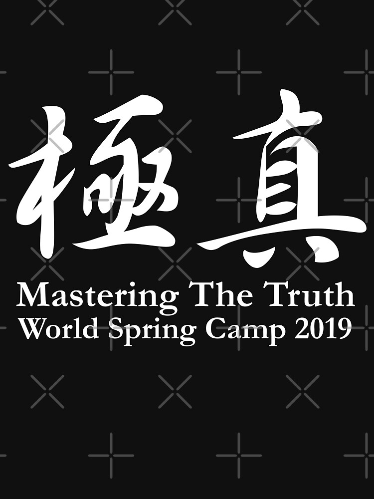 World Spring Camp2019 by nknl